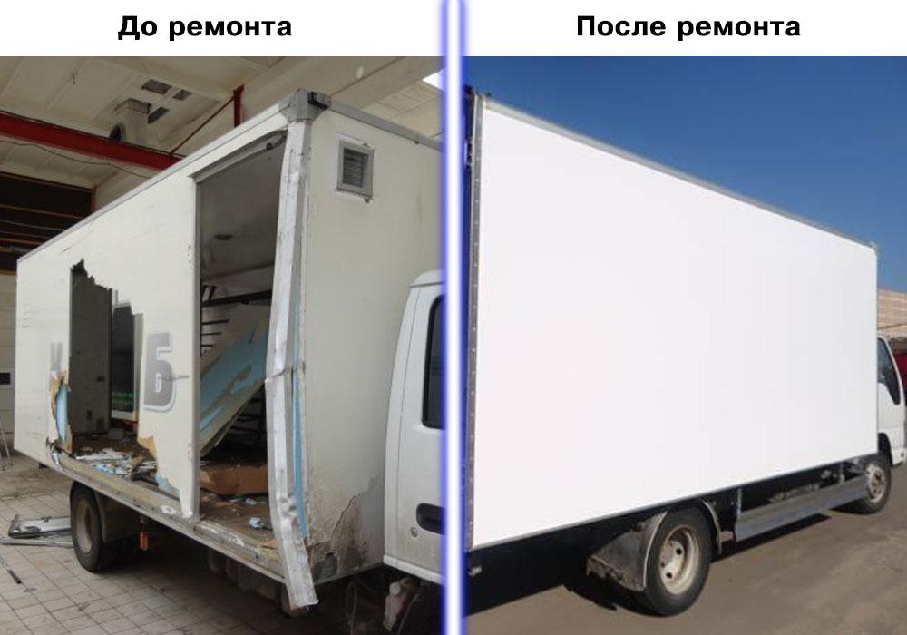 Ремонт автофургона