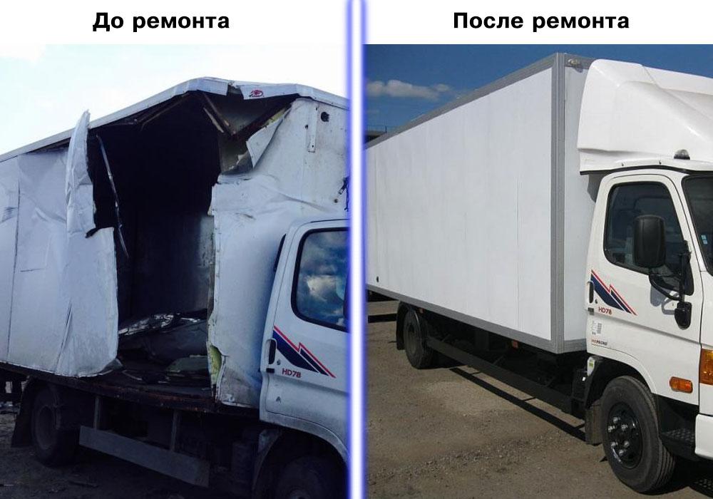 Восстановление фургона фургона